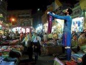 """بالصور.. كيف سخر المصريون من احتفال ميسى بهدفه القاتل فى """"كلاسيكو الأرض"""""""