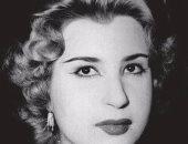 وقف بيع عقد نادر للملكة ناريمان فى نيويورك بعد سرقته من مصر