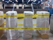 تركيب أولى بوابات الكارت الذكى الجديدة بمحطة مترو جمال عبدالناصر