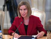 ممثلة الاتحاد الأوروبى تعرب عن ارتياحها لانعقاد القمة العربية الأوروبية