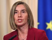 موجيرينى: تركيا لا تزال مرشحة لعضوية الاتحاد الأوروبى