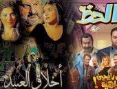 بالأرقام.. ننشر آخر إيرادات الـ7 أفلام المطروحة بدور العرض المصرية