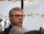 انطلاق اجتماعات اللجنة التنفيذية لمجلس الكنائس العالمى فى الأردن