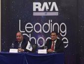 """""""راية"""": 37% نمواً فى حجم أعمال الشركة خلال 2016 باستثمارات 800مليون جنيه"""