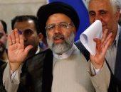 """فايننشال تايمز: رئيسى يستخدم """"زوجته"""" كسلاح انتخابى لجذب الأصوات بإيران"""