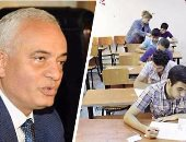 """""""التعليم"""" تسلم اليوم خطابات الندب لملاحظى ومراقبى امتحانات الثانوية العامة"""