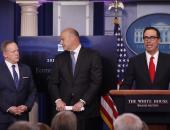 بالصور.. ترامب يقترح خفض ضرائب الشركات من 35% لـ 15%