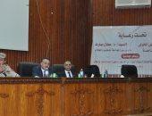 ندوة بجامعة المنوفية لتوعية المواطنين بأهمية الإلتزام بالنظام والقانون