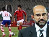 إجراء قرعة الدور التمهيدى الثانى لكأس مصر 27 أغسطس