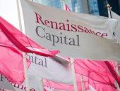بنك رينيسانس كابيتال :رفع سعر الفائدة يساهم فى استقرار العملة وخفض التضخم