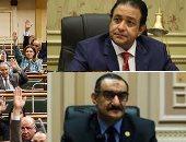 """3 نواب يعلنون ترشحهم لوكالة """"حقوق الإنسان"""" فى دور الانعقاد الثالث للبرلمان"""