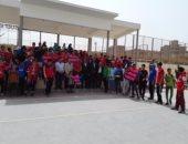 880 تلميذ يشاركون فى ختام مشروع اليوم الرياضى بمدارس ببنى سويف