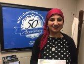 طالبة مصرية بأمريكا تحصل على المركز الأول فى مؤتمر البحوث الأمريكى الـ68