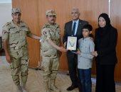 """بالصور.. محافظة جنوب سيناء تكرم أسر شهداء القوات المسلحة فى """"عيد التحرير"""""""