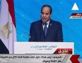الرئيس السيسى يحذر الدول الراعية للإرهاب: ما تزرعونه من شر ليس عنكم ببعيد