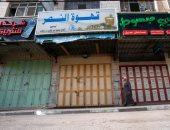 شركة الكهرباء الإسرائيلية تنهى قطع الكهرباء عن الضفة الغربية