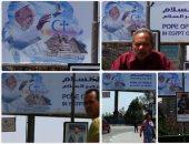 شوارع القاهرة تتجمل بصور بابا الفاتيكان استعدادا لزيارته لمصر