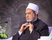 """نائب رئيس جامعة الأزهر: ليس من حق """"الطيب"""" تعيين رئيس الجامعة"""
