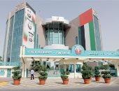 أبو ظبى تعلن علاج مواطنيها التابعين للتأمين الصحى بالمستشفيات الخاصة مجانا