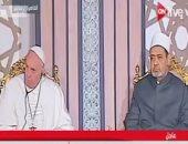 شيخ الأزهر: زيارة بابا الفاتيكان مهمة فى وقت تبحث فيه شعوب ودول عن السلام