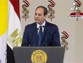 الرئيس السيسى يشهد اليوم احتفالية عيد العمال.. ويكرم 12 من قدامى النقابيين