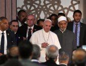 الطيب لبابا الفاتيكان: نقدر لكم تصريحاتكم التى تدفع عن الإسلام تهمة الإرهاب