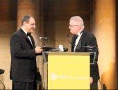جامعه ماونت سان فينسنت الأمريكية تكرم قنصل مصر العام بنيويورك