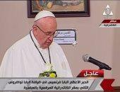 وزير خارجية الفاتيكان: زخم إيجابى لاحتمال زيارة البابا فرنسيس لروسيا