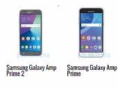 إيه الفرق.. أبرز الاختلافات بين هاتفى سامسونج Amp Prime 2 وAmp Prime