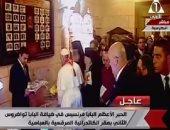 انتهاء الصلاة المسكونية.. وبابا الفاتيكان يغادر الكنيسة البطرسية