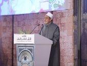 غدًا.. نواب الصعيد يزورن أحمد الطيب لدعم مشيخة الأزهر الشريف