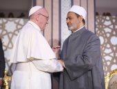 تعرف على أجندة مشاركة بابا الفاتيكان وشيخ الأزهر فى مؤتمر الأخوة الإنسانية
