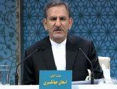 """نائب الرئيس الإيرانى يطالب """"صيانة الدستور"""" بمنع تدخل البرلمان بالقضايا النووية"""