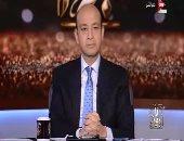 """بالفيديو.. عمرو أديب يشيد بأعمال """"أبو هشيمة"""" بجهينة ويعلق: """"الشغل راح لأبناء سوهاج"""""""
