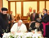 """وول ستريت: إنهاء البابا فرانسيس وتواضروس خلاف """"المعمودية"""" حجر أساس للوحدة"""