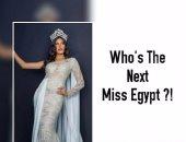 منظمة ملكة جمال مصر تتراجع عن إيقاف المسابقة وتفتح التقديم مايو المقبل