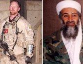 قاتل أسامة بن لادن يكشف التفاصيل الدقيقة لتصفية زعيم القاعدة