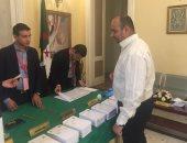 بالصور.. الجالية الجزائرية بمصر تواصل التصويت فى الانتخابات التشريعية