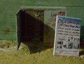 قارئ يشكو تهالك كابينة تليفونات بشارع مبارك فى الهرم