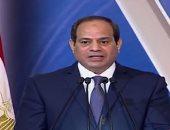 سفيرة القاهرة بالمنامة: ترحيب شعبى بزيارة الرئيس السيسى للبحرين