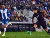 اعتقال مشجع أطلق النيران من مسدس قبل مباراة برشلونة وإسبانيول