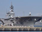 اليابان ترسل أكبر سفنها الحربية لحماية سفينة امداد أمريكية غرب المحيط الهادئ