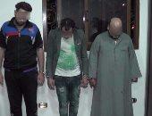 """""""طارق تلجة"""" المتهم بقتل عامل كارته بمنشأة ناصر: خلافات على التحصيل السبب"""