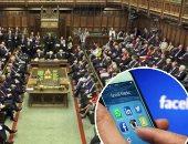 البرلمان البريطانى مهاجما فيس بوك: يعمل كعصابة فى العالم الإلكترونى