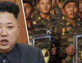 صحيفة بريطانية: انشقاق 3 كوريين شماليين خلال 10 أيام اشارة لانهيار النظام