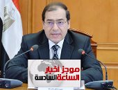 موجز أخبار الساعة6.. مصر تتسلم أول مليونى برميل نفط من العراق 12مايو الجارى