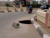 بالصور.. مواطن يطالب المسؤولين فى المحلة بردم حفرة كبيرة تسبب حوادث للمارة
