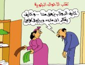 """الدواليب اشتكت من تقلبات الطقس .. فى كاريكاتير """"اليوم السابع"""""""