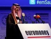 وزير المالية السعودى يفتتح مؤتمر يورومونى 2019 فى دورته الـ14