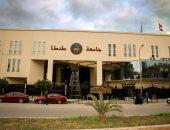 حرمان 8 طلاب نهائيًا من الإقامة فى المدن الجامعية بطنطا